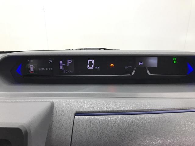 タントカスタムRS スマートクルーズパック バックカメラ対応(高知県)の中古車