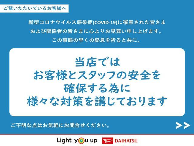 ミライースX リミテッドSAIII バックカメラ対応(高知県)の中古車