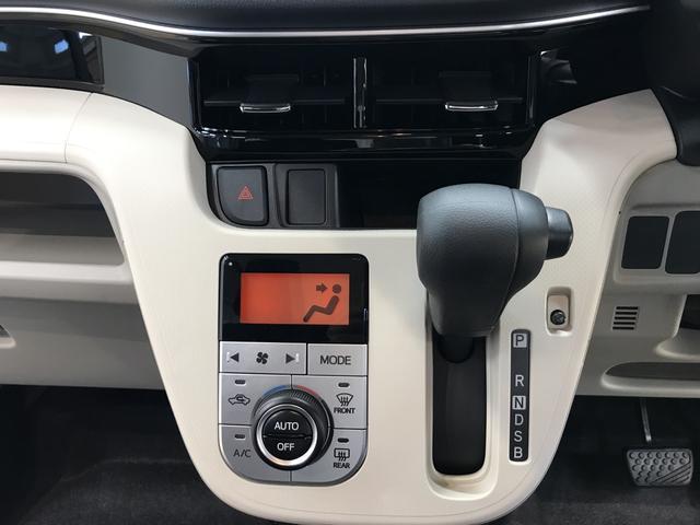 ムーヴXリミテッドII SAIII バックカメラ対応(高知県)の中古車