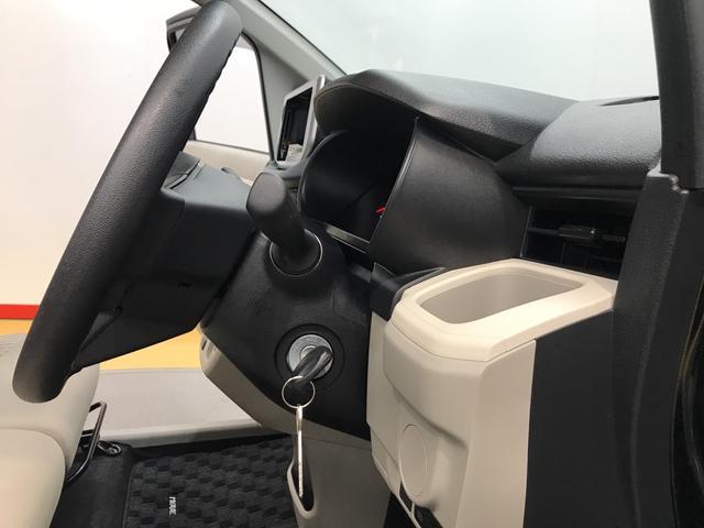 ムーヴL SAIII バックカメラ対応(高知県)の中古車