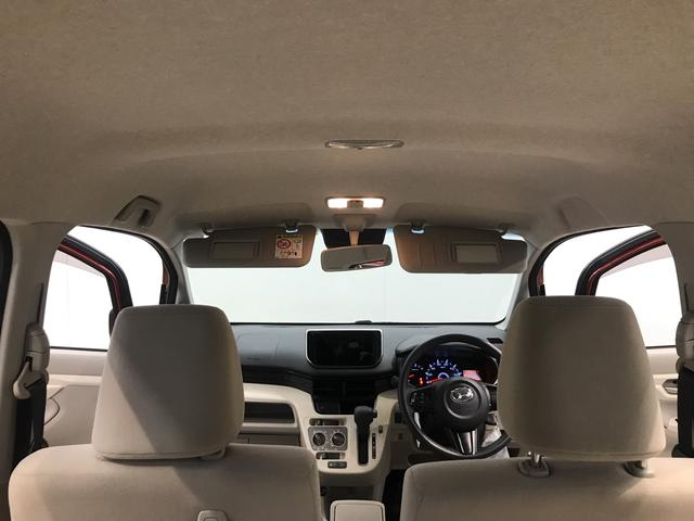 ムーヴL SAIIIバックカメラ対応(高知県)の中古車
