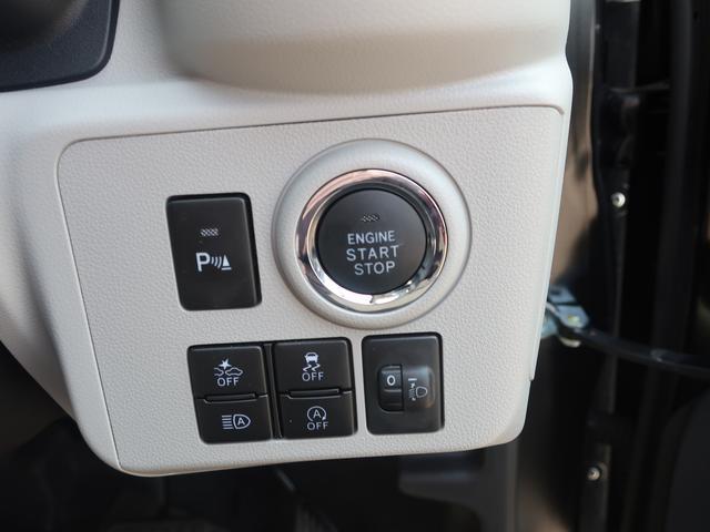 ミライースG SAIII(長野県)の中古車