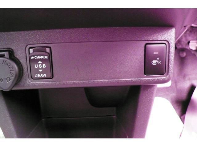 ブーンスタイル SAIII ナビ&連動ドラレコ ETC 4WD(長野県)の中古車