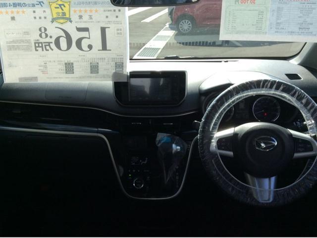 ムーヴカスタム RS ハイパーリミテッドSAIII 4WD(長野県)の中古車
