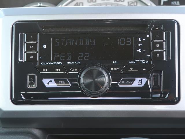 ウェイクGターボリミテッドSAIII  4WD(長野県)の中古車