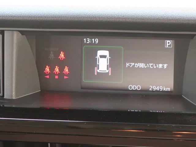 トールカスタムG ターボ(長野県)の中古車