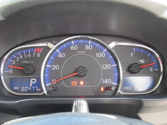 ムーヴカスタム RS 4WD4WD(長野県)の中古車