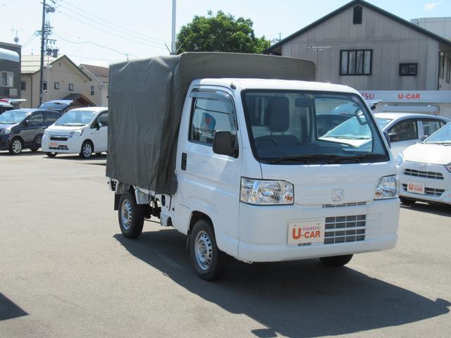 アクティトラックSDX 4WD(長野県)の中古車