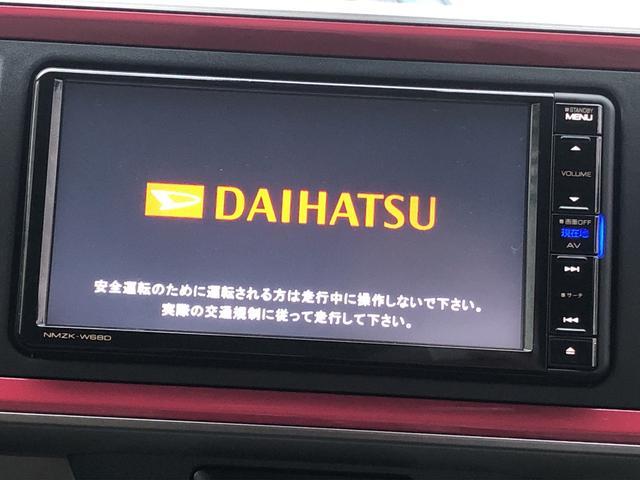 ブーンシルク Gパッケージ SAII(長野県)の中古車