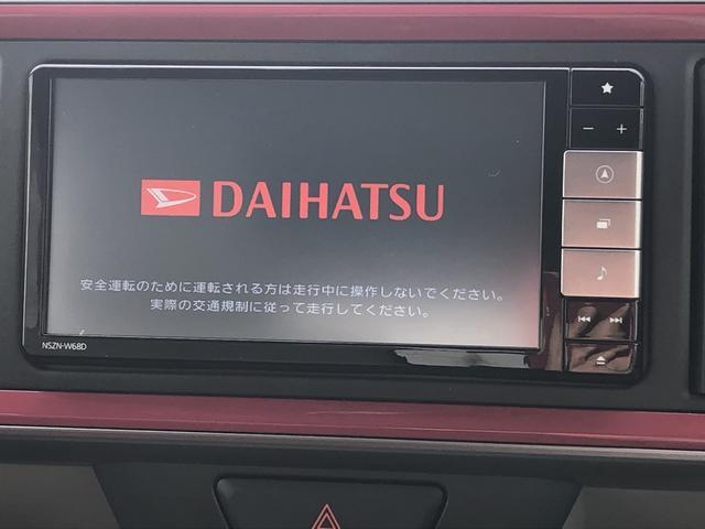 ブーンスタイル SAIII 7インチナビ(長野県)の中古車
