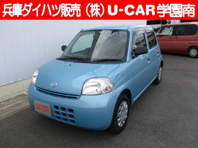 エッセD (兵庫県)の中古車
