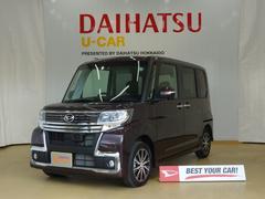 ダイハツ タントカスタムX トップエディションSAII CVT 4WD