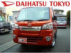 ダイハツ ハイゼットトラック(東京都)