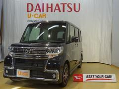 ダイハツ タントカスタムX トップエディションSAIII CVT 4WD