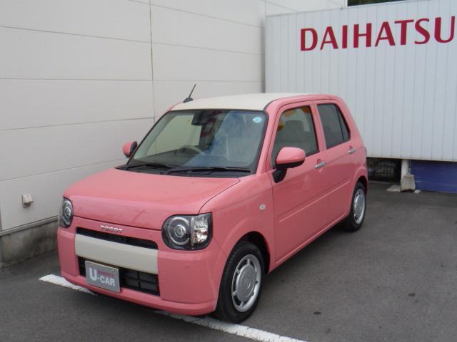 (徳島県)の中古車