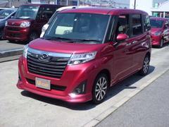 (兵庫県)