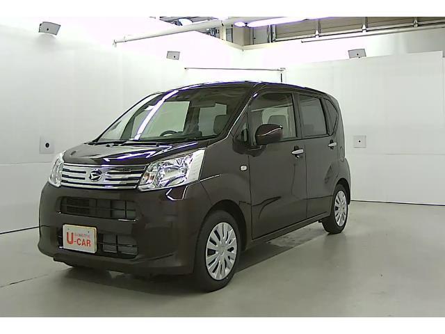 (愛知県)の中古車