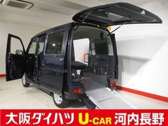 アトレーワゴンスローパー SAIII リヤシート付 電動ウインチ