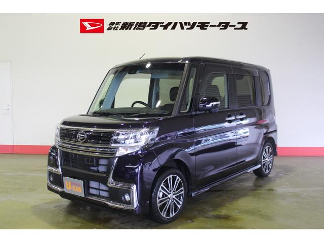 (新潟県)の中古車