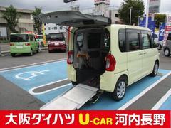 タントスローパーリヤシートツキL 車椅子移動車/電動ウインチ/