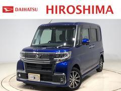 タントカスタムX トップエディションSAIII ナビ&ドラレコ