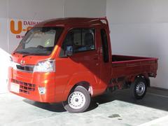 ハイゼットトラックジャンボSAIIIt  4WD 5速MT