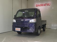 ハイゼットトラックスタンダード 4WD 5MT エアコン パワステ 特別塗装色