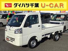 ハイゼットトラックスタンダードSAIIIt .4WD/4速オートマ