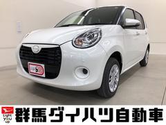 ブーンスタイル SAIII 4WD/元試乗車