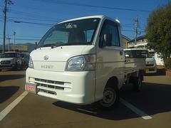 ハイゼットトラックスペシャル 4WD MT ラジオ パワステ