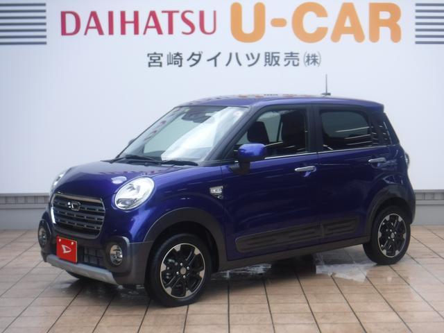 キャストアクティバG リミテッド SAIII(宮崎県)の中古車