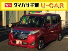 トールカスタムG ターボ SAIII UGP 試乗車UP