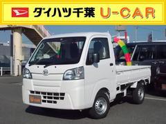 ハイゼットトラックスタンダード 農用スペシャル 4WD .弊社社用車UP