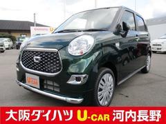 キャストスタイルX リミテッド SAIII/届出済未使用車