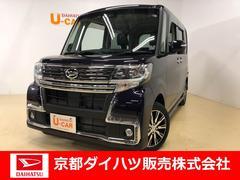 タントカスタムX トップエディションSAIII 走行2212キロ