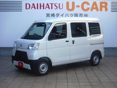 ハイゼットカーゴデラックス SAIII
