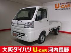 ハイゼットトラックスタンダード/1.4万キロ/エアコン/パワステ/3方開/