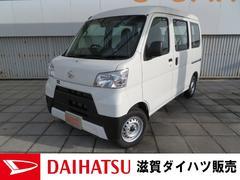ハイゼットカーゴスペシャルSA3 4WD AT車 エコアイドル スマアシ3