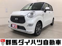キャストスタイルG VS SAIII 特別仕様車