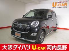キャストスタイルG ターボ SAII/1.5万キロ/4WD/ターボ/