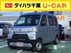 ハイゼットカーゴデラックスSAIII 社用車UP