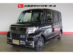 タントカスタムX トップエディションリミテッドSAIII 4WD