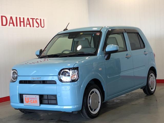 (茨城県)の中古車