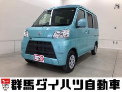 ハイゼットカーゴクルーズSAIII 元試乗車