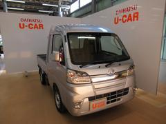 ハイゼットトラックジャンボ SA3t 4WD キーレス