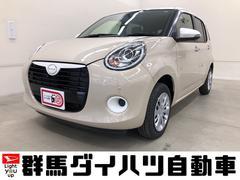 ブーンスタイル SAIII 元試乗車