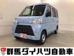 ハイゼットカーゴDX SAIII 4段AT車 禁煙車
