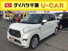 キャストスタイルX SAIII .弊社社用車UP