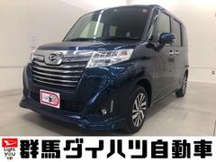 トールカスタムG リミテッド SAIII 元試乗車