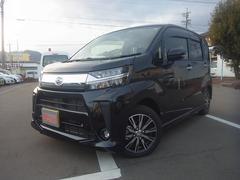 ムーヴカスタム XリミテッドII SAIII 4WD CVT